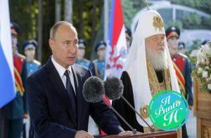 Vladimir Putin riscrive la costituzione russa con ancora più omofobia