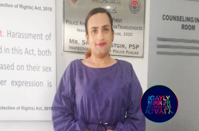 reem sharif - pakistani first transexual policewoman