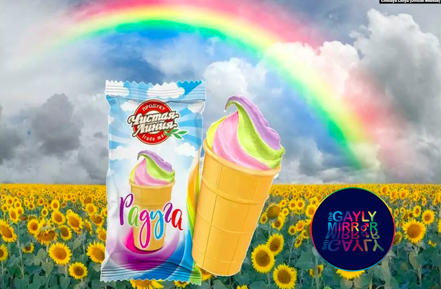Putin is afraid of a rainbow icecream