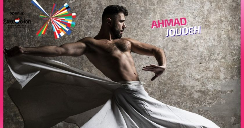 Eurovision 2021 – Who is Ahmad Joudeh